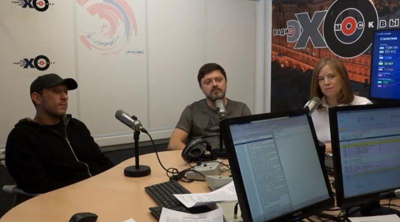 """1С:Фитнес клуб на программе """"Точка"""", радиостанция """"Эхо Москвы"""""""