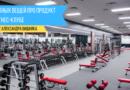 5 важных вещей про продукт в фитнес-клубе