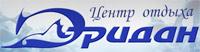 Программа для фитнес клуба установлена в Эридан