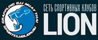 Программа для фитнес клуба установлена в СК Лион
