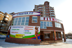 Программа для фитнес клуба установлена в MisterFit